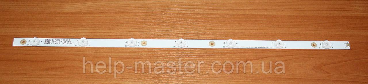 Планка LED подсветки LBM550M0701-M0-1