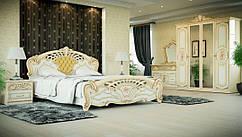 Спальня Кармен Нова (Люкс)