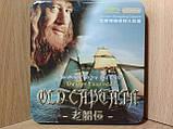 Старый Капитан капсулы для потенции (10 шт), фото 6