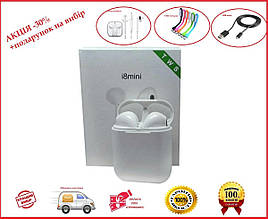 Бездротові навушники I8 mini TWS