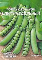 Семена гороха Шестинедельный 20 г, Семена Украины