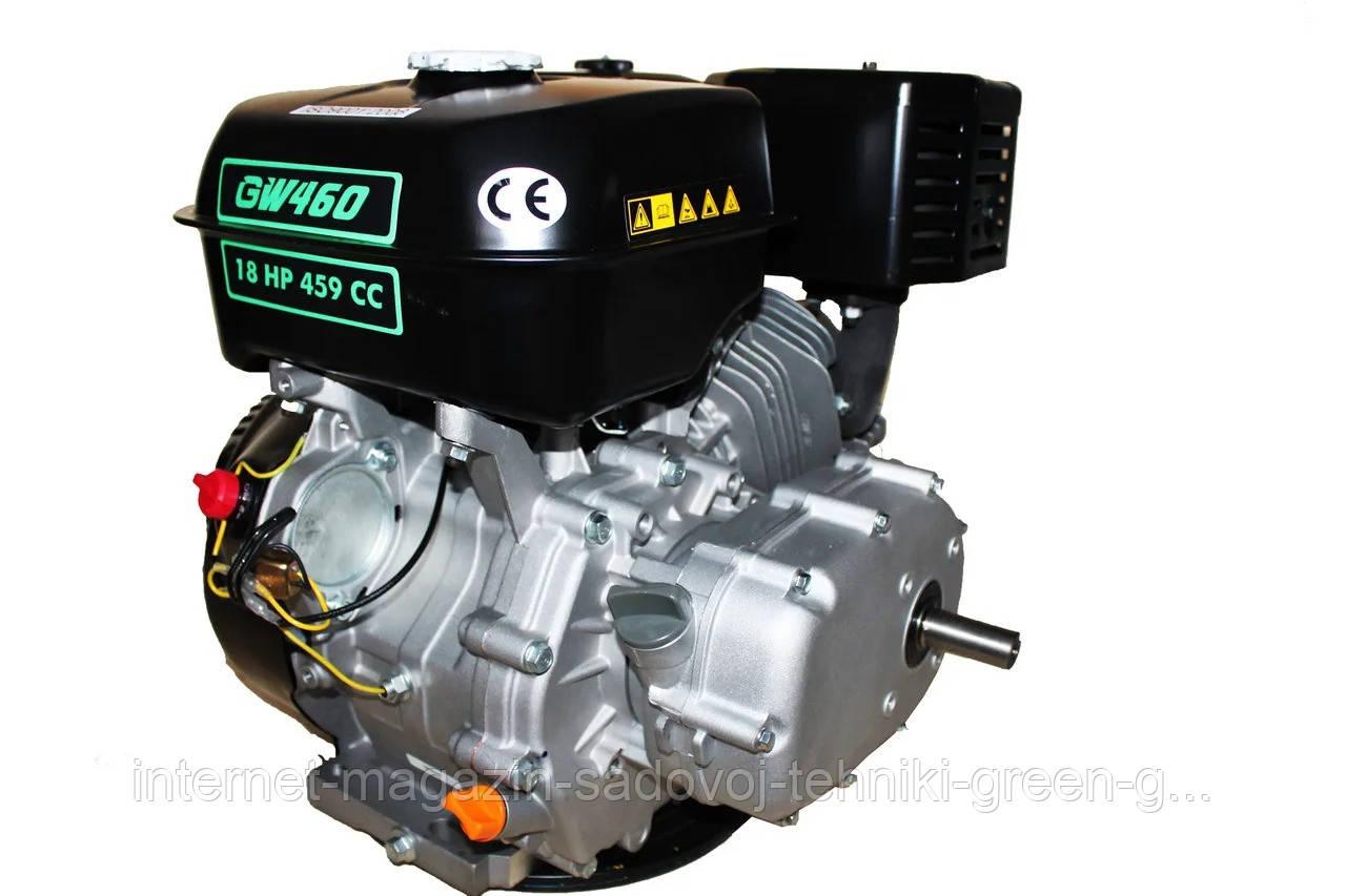 Двигатель бензиновый GrunWelt GW460F-S (CL) Евро 5 (18 л. с., центробежное сцепление 1/2, шпонка 25 мм)