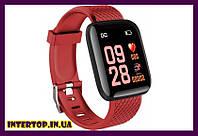Фитнес браслет D13 . Смарт часы, браслет здоровья, пульсометр, тонометр Красный цвет + Бесплатная Доставка