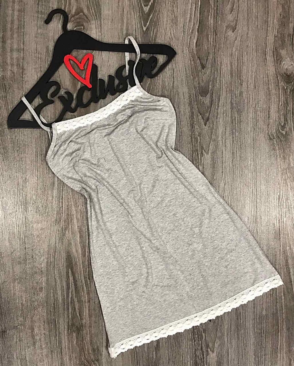 Серый пеньюар с кружевом из вискозы 003, пеньюары и ночные сорочки женские.