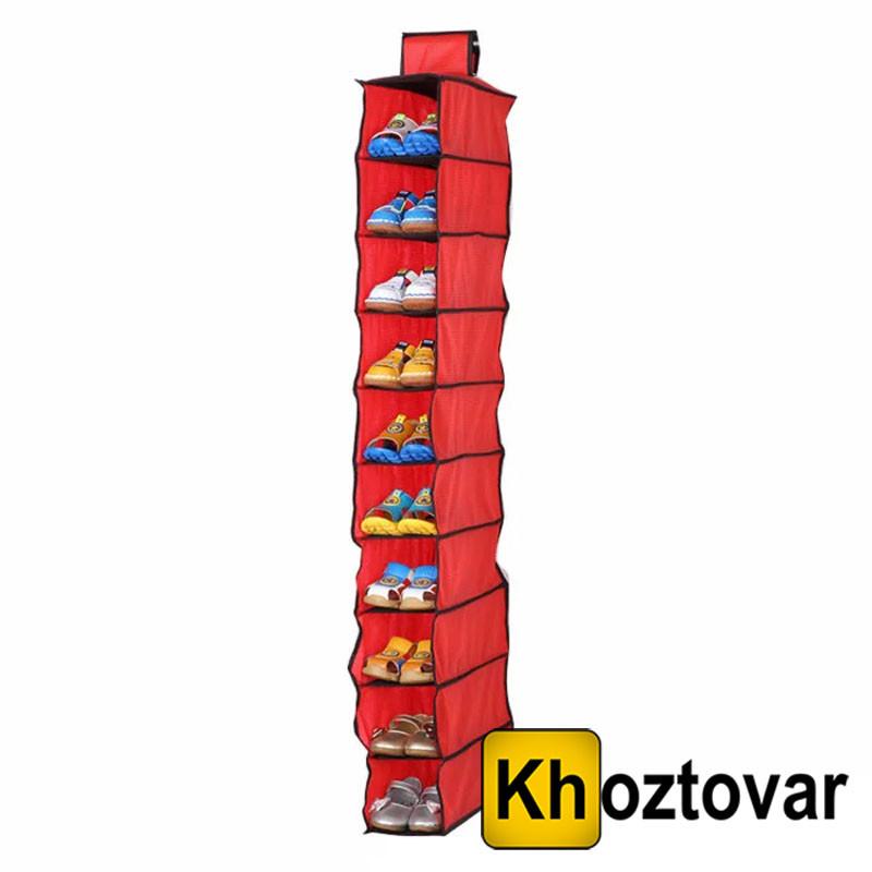 Органайзер подвесной для шкафа Hanging Shoe Organizer