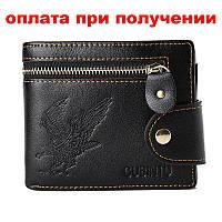 Бумажник GUBINTU