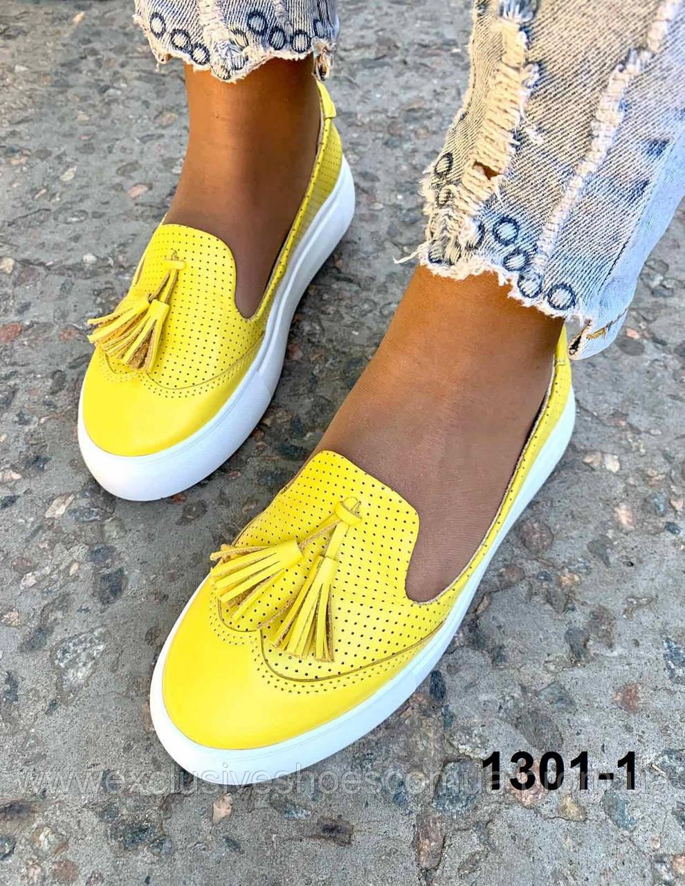 Лофери жіночі шкіряні жовті перфорація з пензликами