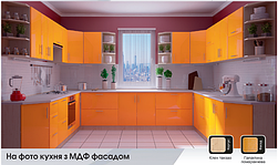 Кухни МОДУЛЬНЫЕ (посекционно по элементам)