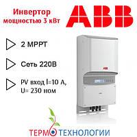 Солнечный инвертор сетевой ABB