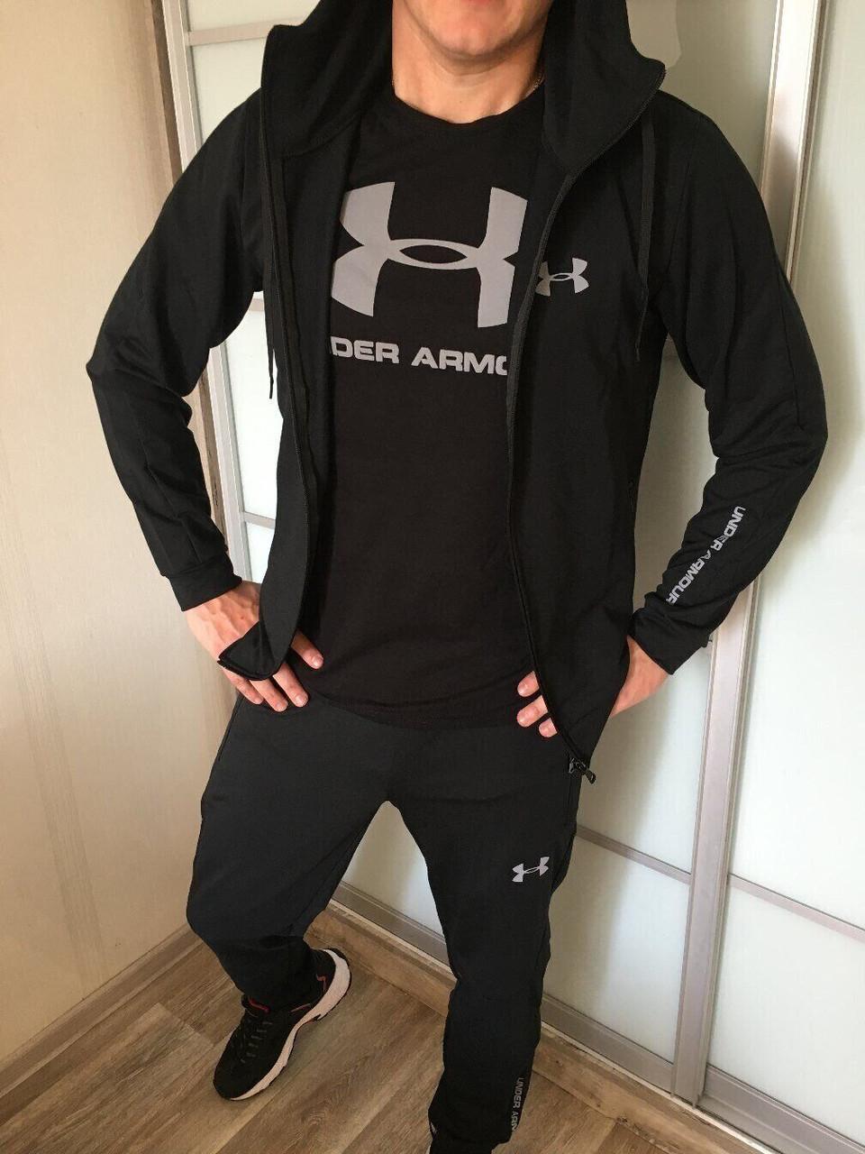 Мужской спортивный костюм Under Urmour