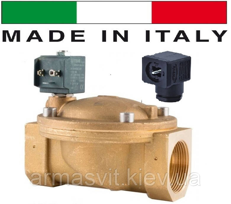 """Электромагнитный клапан для воды CEME 8619, НЗ, 2"""", 50 мм, 90C, 220 В нормально закрытый непрямого действия"""