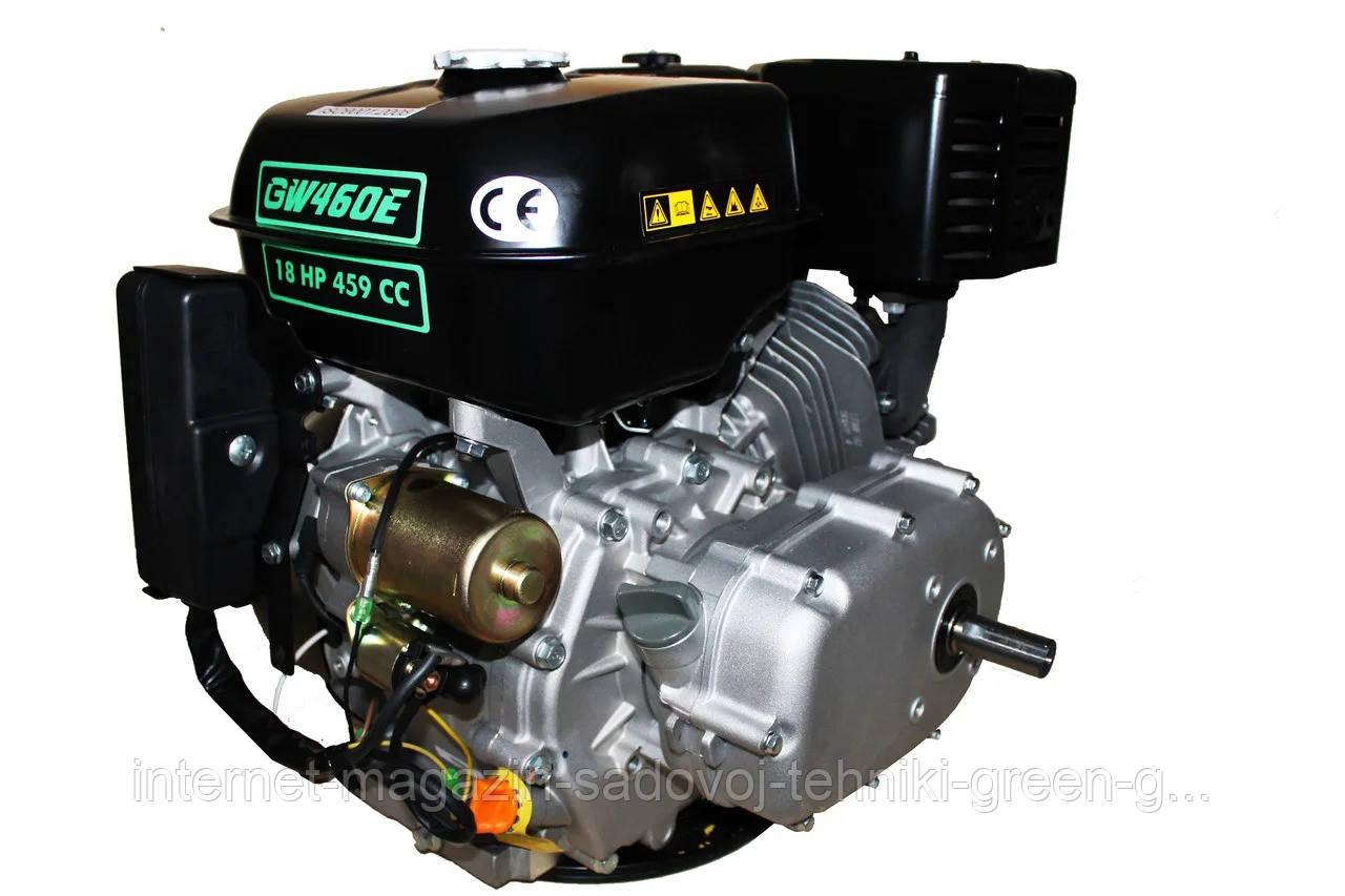 Двигатель бензиновый GrunWelt GW460FE-S (CL) Евро 5 (18 л. с., центробежное сцепл. 1/2, шпонка 25 мм, эл. ст.)