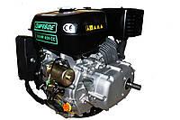 Двигатель бензиновый GrunWelt GW460FE-S (CL) Евро 5 (18 л. с., центробежное сцепл. 1/2, шпонка 25 мм, эл. ст.), фото 1