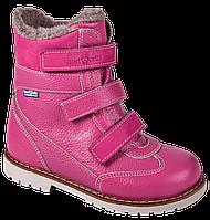 Ортопедические ботинки  зимние 06-747 р. 21-30