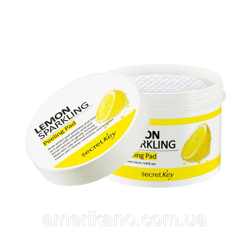 Пилинг-диски с экстрактом лимона SECRET KEY Lemon Sparkling Peeling Pad