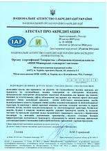 Оцінка відповідності, сертифікація/декларування відповідності продукції, випробування продукції