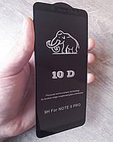 Захисне скло Xiaomi Redmi Note 5 (Original 10D)