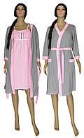 NEW! Женские наборы для сна и дома - Amarilis коттон Серо-розовый ТМ УКРТРИКОТАЖ!