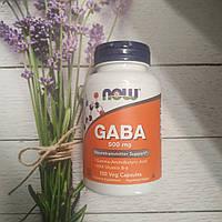 Now Foods Gaba 100 veg caps 500 mg, габа Нау фудс 100 капс 500 мг