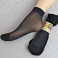 Носки  капроновые с защитой от скольжения. Носки и гольфы капроновые, фото 1