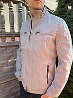 Парка куртка ветровка бомбер Мужская летняя весенняя демисезонная тонкая катон беж