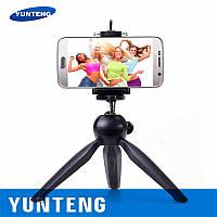 Тринога Yunteng YT-228 оригинал, фото 1