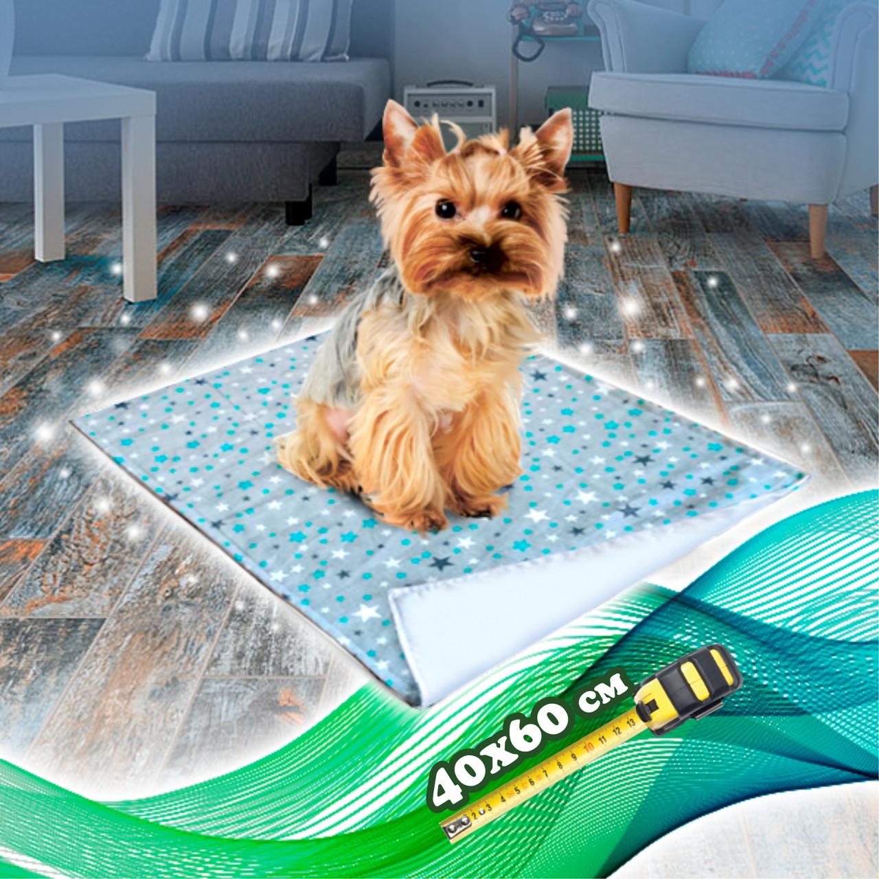 """Многоразовая пеленка """"Econom"""" для собак 40х60 см непромокаемая"""