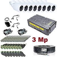 Полный комплект видеонаблюдения 8 видеокамер 3 Mp + видеорегистратор KIT-3MP-8CC