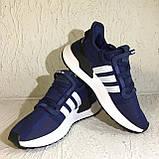 Кроссовки adidas u_path run ee9386 36 р., фото 2