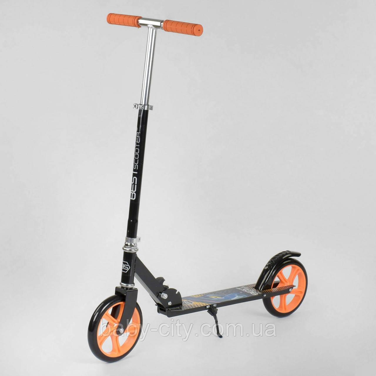 Самокат Best Scooter с большими колесами.