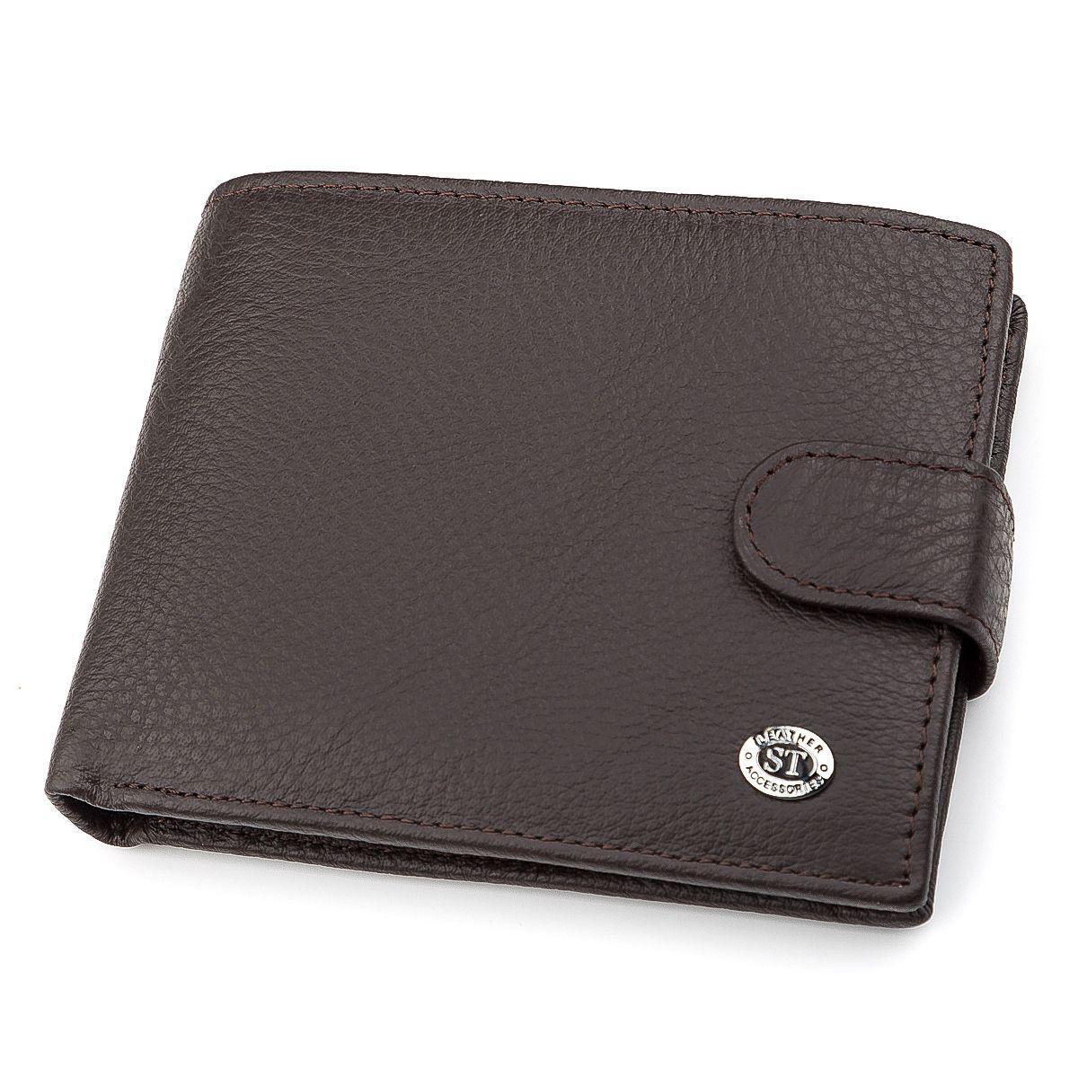 Мужской кошелек ST Leather 18330 (ST137) очень вместительный Коричневый, Коричневый