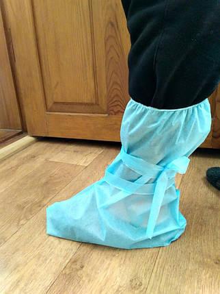 Голубые высокие бахилы на резинке и завязках спандбонд 45 или 50 заминированный, фото 2