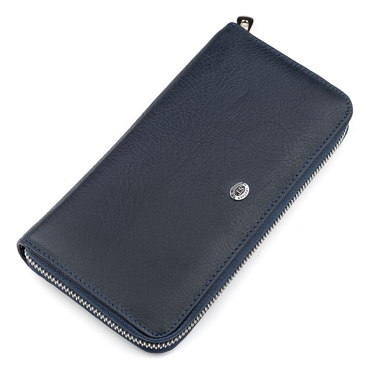 Мужской кошелек ST Leather 18420 (ST45) на молнии Синий, Синий