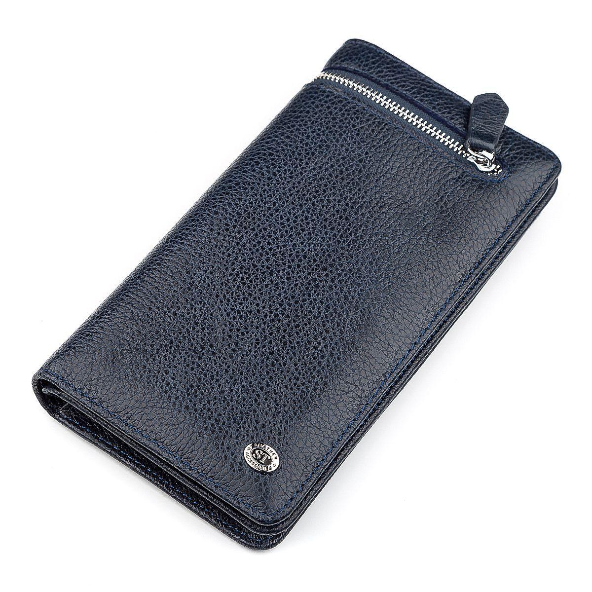 Мужской кошелек ST Leather 18443 (ST291) многофункциональный Синий, Синий