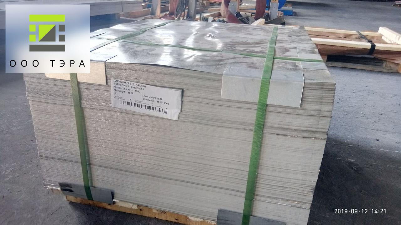 Жесть белая ЭЖК 0.20 х 712 х 820 мм крашеная