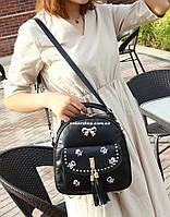 Женская сумка с кисточкой. Женский портфель. Модный рюкзак для девушек. С25