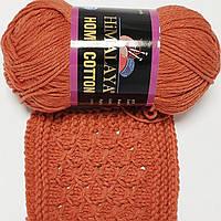 Хлопковая пряжа для дома Home Cotton Himalaya Хоум Катон, разные цвета, оранжевый