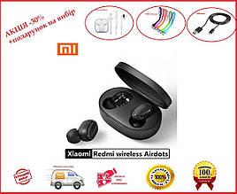 Навушники бездротові Xiaomi Redmi AirDots