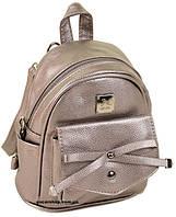 Мини рюкзак Алекс Рей. Выбор. Размер (см.)20*19.Детская сумка портфель. Женский рюкзак Alex Rai. РС004