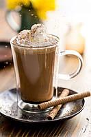 Комплект кофейных чашек с двойным дном Herisson 330 мл  2ед.