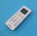 Пульт универсальный КТ - 9018 Е для кондиционера
