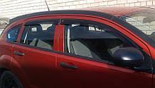 Дефлекторы окон (ветровики) DODGE Caliber 5 d 2007-