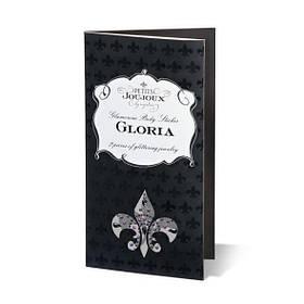 Пэстис Petits Joujoux Gloria set of 2 - Black