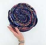 Весенняя фантазия 630-14, павлопосадский платок шерстяной (разреженная шерсть) с швом зиг-заг, фото 8