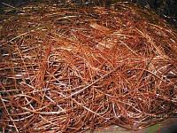 Принимаем медь Днепр купим медь дорого самовывоз (067)2962728, (099) 4243570, (093) 4028883.