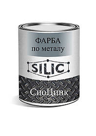 Жидкий цинк «СиоЦинк» (1кг)