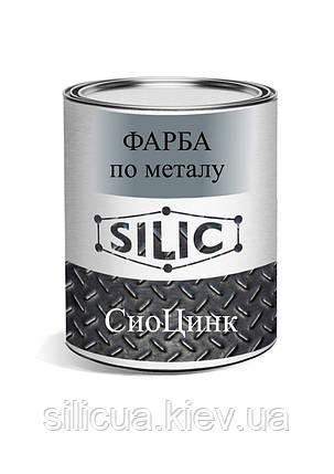 Жидкий цинк «СиоЦинк» (1кг), фото 2