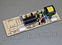 ELB-1 Электронный балласт