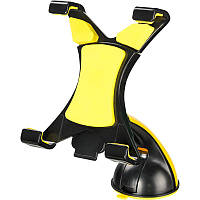 Холдер Optima OP-CH09 Black/Yellow