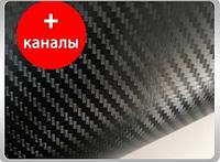 КАРБОН 3D ПЛЕНКА ЧЕРНАЯ 1,52м*1м CATRIANO с микроканалами, фото 1
